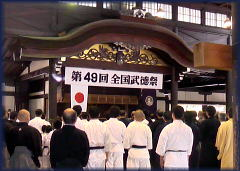 武徳祭02
