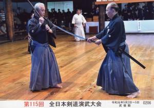 2019(R01).05.02 京都大会・刀の形